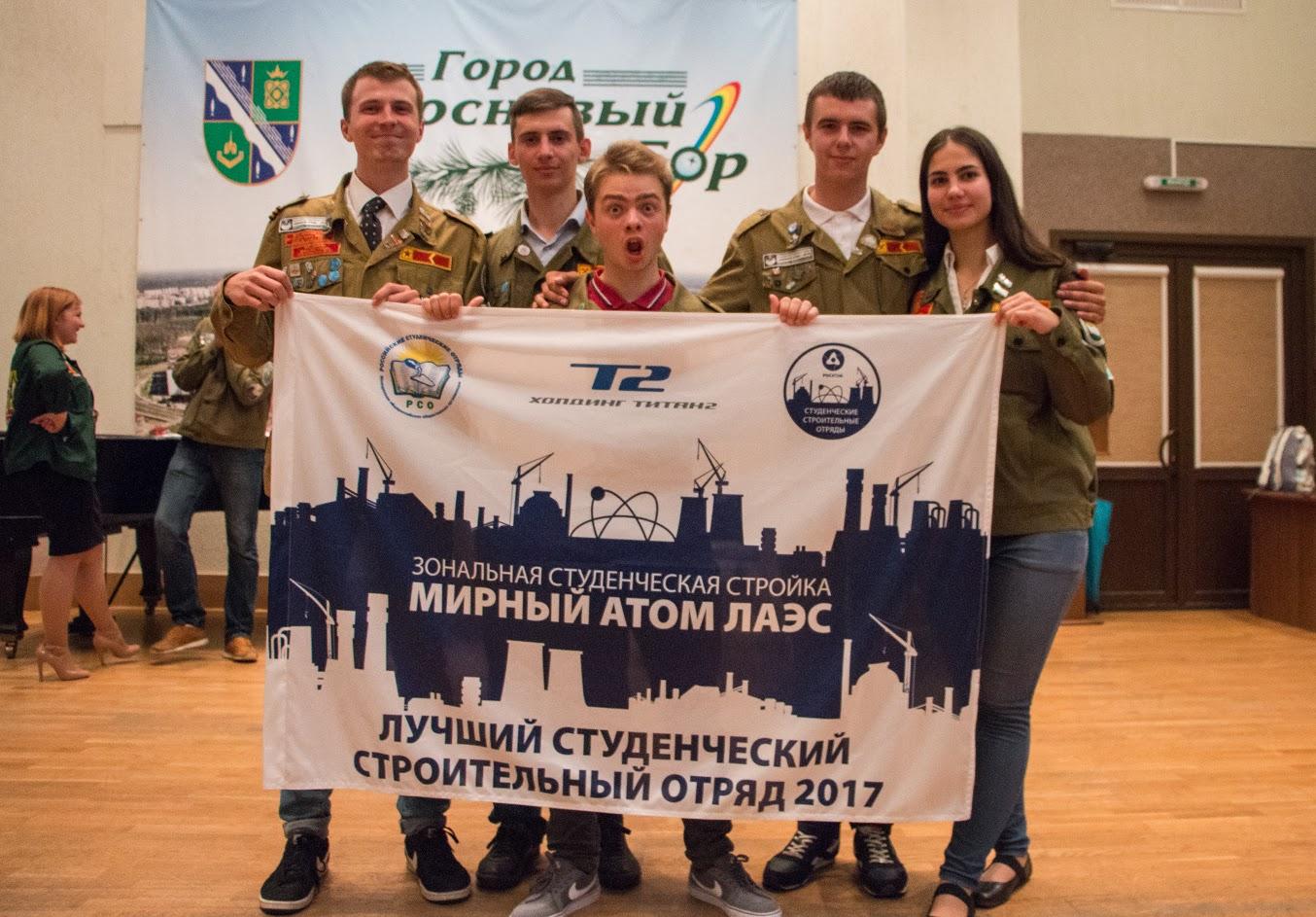 Атом им. Г. И. Егорова