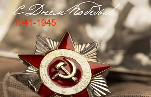 75 годовщина ВЕЛИКОЙ ПОБЕДЫ!
