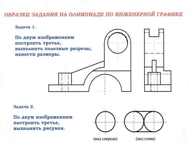 Инженерная графика электрическая схема