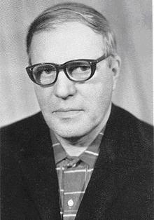 В.В. Ильин