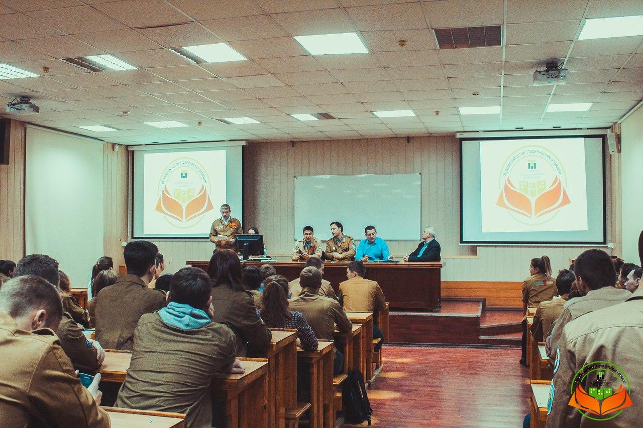 Отчётно-выборная конференция ВШСО ТПУ