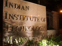 Индийский технологический институт в Мадрасе
