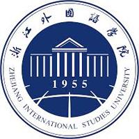 Чжецзянский университет международных исследований