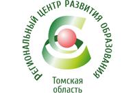 Региональный центр развития образования