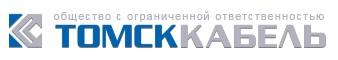 Томсккабель