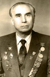 Астафуров Александр Васильевич