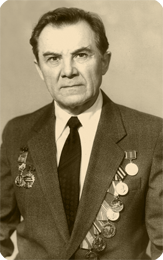 Бабенко Сергей Александрович