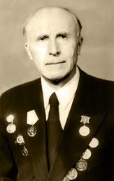 Бакиров Александр Григорьевич