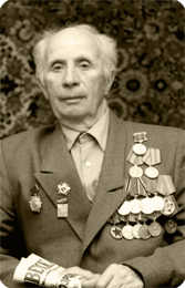 Безуглов Евгений Яковлевич