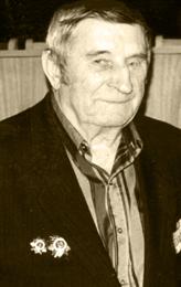 Танцев Александр Кузьмич