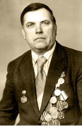 Иванчура Лев Иванович