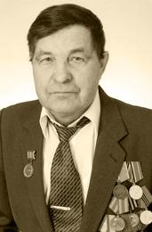Малофиенко Григорий Михайлович