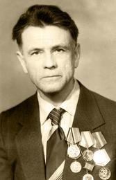 Новиков Автономий Николаевич