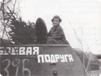 Мария Октябрьская на танке