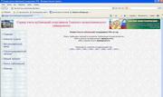 Сервер учёта публикаций