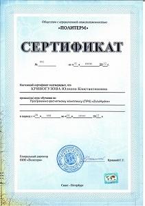 https://portal.tpu.ru/portal/pls/portal/docs/1/12532076.JPG