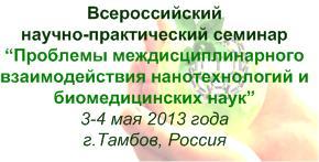 http://http://tsutmb.ru/change.php?RAZDEL=userrazdel3796-1491