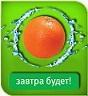 http://tomsk.myatom.ru/