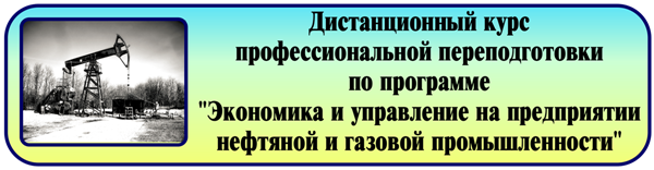 https://portal.tpu.ru/departments/kafedra/epr/napr_spec/Perep/1