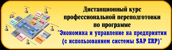 http://portal.tpu.ru:7777/departments/kafedra/epr/napr_spec/Perep/2