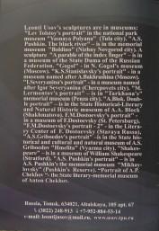Буклет выставки 2