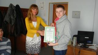 Вручение сертификата Фролову Руслану, 1 курс ИНК, 2013 г.