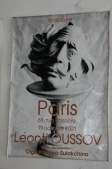 Paris. 2001.