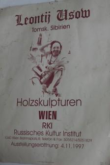 Austria. Vienna. 1997. Institute of Russian culture. Wooden sculptures.