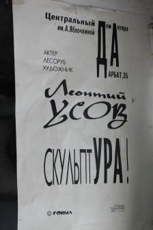 Tomsk. 2007.