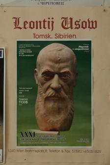 St. Petersburg. 2006. Literary-Memorial Museum of Dostoevsky.