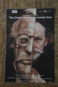 Lolndon. 2010. Pushkin house. The Cherryy Orchard by Leonty Usov.