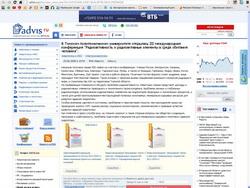 http://advis.ru/php/view_news.php?id=52D5246E-430F-3645-BF7B-96911F8DB6DE
