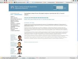 http://www.minatom.ru/press-releases/15777_24.06.2009