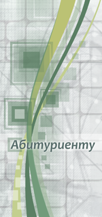 http://portal.tpu.ru/departments/kafedra/ngg/for_abiturient