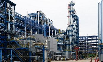 Нефтехимический комбинат