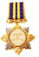 Награда Европейского консорциума 2015