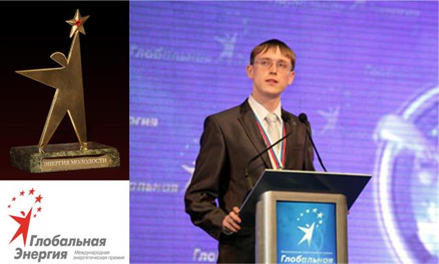 Энергия молодости 2011