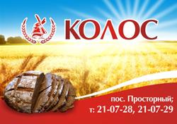 http://kolos-tomsk.ru/