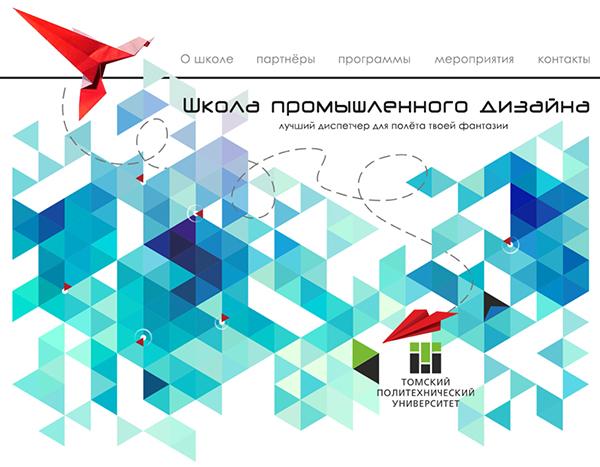 http://sid.tpu.ru
