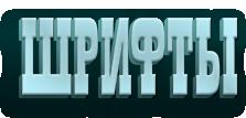 http://stud.lms.tpu.ru/course/view.php?id=1065