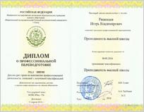 ТПУ 2014-2016