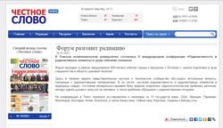 http://www.chslovo.com/articles/6087016/