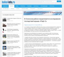 http://baikal-info.ru/region/2008/13/001002.html