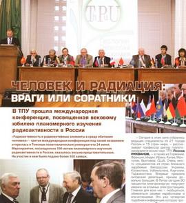 http://tpu.ru