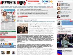 http://argumenti.ru/society/n386/249300 - 2013