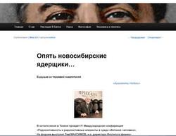 http://kommunika.ru/?p=8412