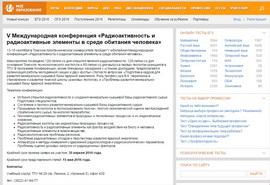 http://moeobrazovanie.ru/publikacii/novosti/95910.html
