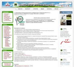 http://soil.msu.ru/kaf-radioecologia/2255-radioaktivnost-i-radioaktivnye-elementy-v-srede-obitaniya-cheloveka