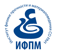 ИФПМ СО РАН