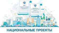http://www.admin.tomsk.ru/pgs/ap4